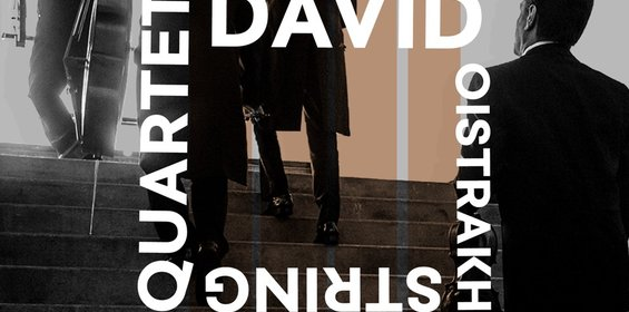 RECITAL de DAVID OISTRAKH STRING QUARTET